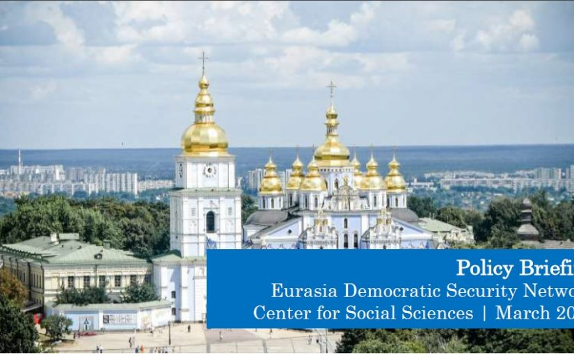 Keeping Pace: Ukraine's Foreign Service Reforms